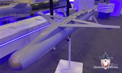 Minyatur-Bomba-780x470.jpg